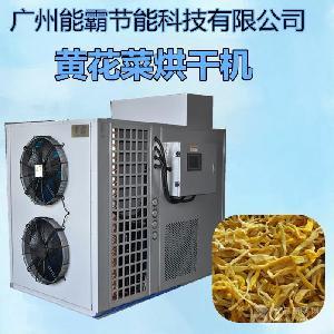 亚虎娱乐黄花菜烘干设备