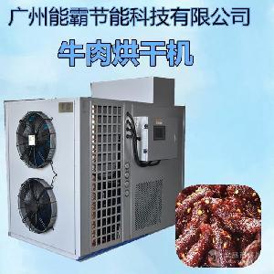 小型牛肉干亚虎国际