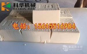 山东全自动大豆腐機器,自动冲浆豆腐機厂家价格