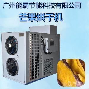 芒果烘干机