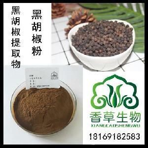 批发黑胡椒提取物固原厂家 黑胡椒粉价格 水溶性胡椒粉120目