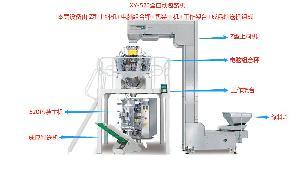 速冻水饺包装机 膨化食品 大颗粒包装机