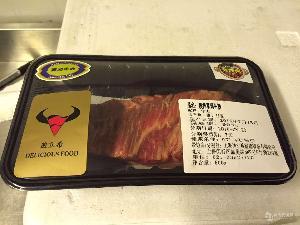 生鲜肉保鲜