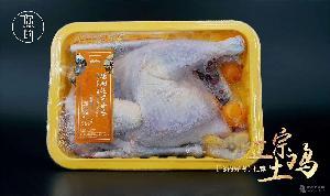 冷鲜肉气调保鲜包装机价格