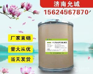 D-氨基葡萄糖鹽酸鹽生產廠家