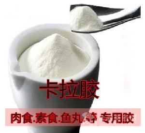 卡拉胶增稠剂厂家