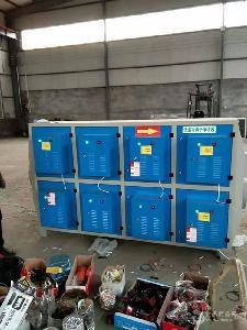 工业橡胶厂塑料厂用等离子除臭除油烟处理净化器