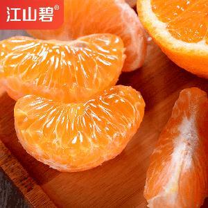 江山碧 沃柑带箱新鲜当季水果桔子丑橘子砂糖皇帝柑批发
