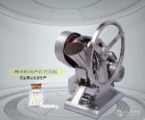 厂家直供陶瓷粉末压片成型设备