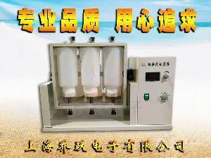全自动翻转式液液器配置说明
