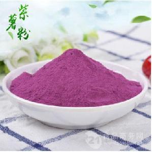 供应紫薯粉糕点面点专用全粉