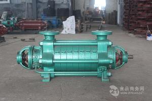 锅炉给水泵DG46-30型