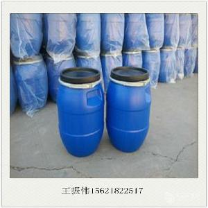 菏澤200公斤塑料桶價格