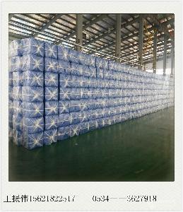 洛阳200L双环塑料桶批发商