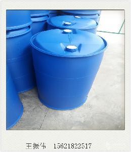 榮烏富航200公斤藍色加固塑料桶