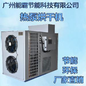 空气能亚虎老虎机网页版