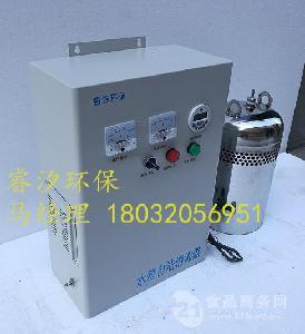 wts-2a 水箱自潔消毒器設備介紹