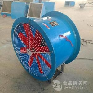 防爆玻璃钢轴流风机BFT35-11生产厂家/报价