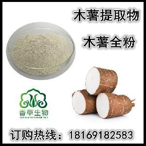 木薯提取物供应商木茹木薯叶粉 熟木薯粉价格 固原木薯全粉批发