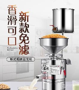 来博豆浆机商用全自动磨浆机价格