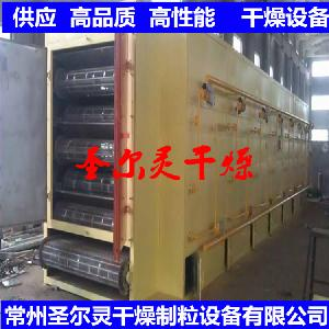 帶式干燥機,網帶式干燥機,帶式干燥設備
