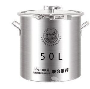 不銹鋼釀酒桶發酵罐50L價格