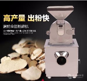 香料食品不锈钢涡轮式粉碎机