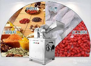 不锈钢高速调味料孜然粉打粉机产品图片及优惠价格