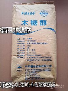 供應福田木糖醇