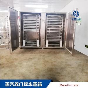 雙門低溫蒸柜商用蒸箱