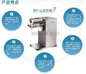 不锈钢感冒冲济专用制粒机图片