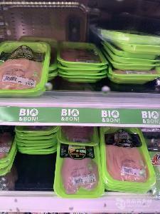 果蔬保鲜专用气调包装机厂家直销
