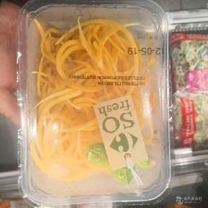 果蔬气调保鲜包装机