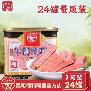 德和云腿午餐肉罐头340g*24罐特产火锅即食整件批发
