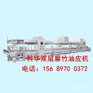 厂家热销腐竹机,大型豆油皮机价格,一站式采购豆制品加工设备