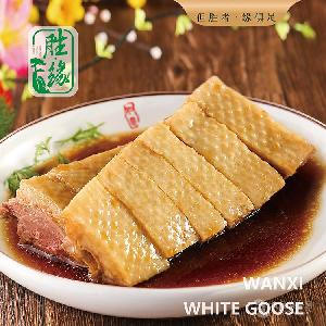 六安品牌廠家供應皖西大白鵝 醬鹵型鵝肉 開袋即食品