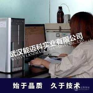 3-苯丙酸乙酯厂家供应CAS号:2021-28-5