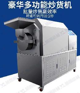 加厚不锈钢豪华型多功能炒货机生产厂家
