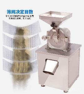 新型商用不锈钢全能齿盘式中药材打粉机