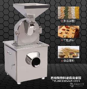 涡轮式食品加工厂专用湿大米粉碎机