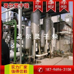 廢水蒸發設備