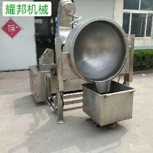 工业用炒酱锅
