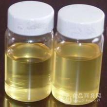 供应 维生素A油 食品级 维生素A油 营养强化剂 含量99% 质优价廉