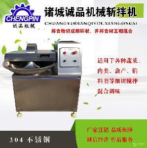 304不锈钢高速斩拌机  肉类 蔬菜 展板设备 哪里便宜