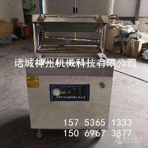 多功能防水型贴体包装机 真空包装机 包装三文鱼