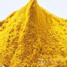 厂家直供 叶酸 维生素M VB9 营养强化剂 含量99% 质优价廉