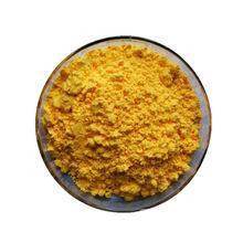 批量供应 叶酸 维生素M VB9 营养强剂 食品级 叶酸99%  品质保证