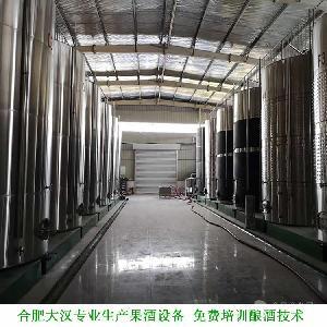 杏酒生产线 杏酒生产设备 杏酒生产技术培训