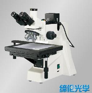 53X四川落射照明系統三目鏡筒正置金相顯微鏡