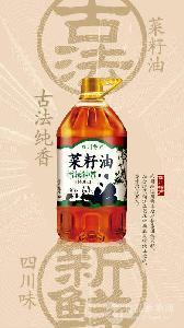 林香园古法纯香5L非转基因菜籽油